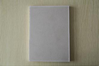 plasterboard price